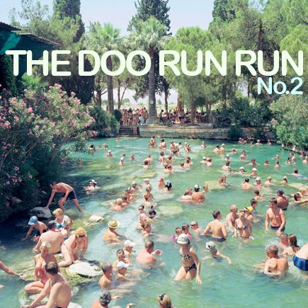 The Doo Run Run - No.2
